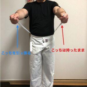 柔道着ズボンの紐の長さ調整が完了した写真